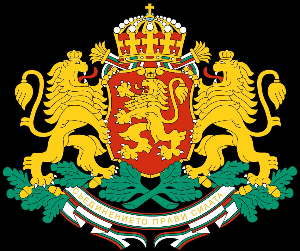Bulgarien-Wappen