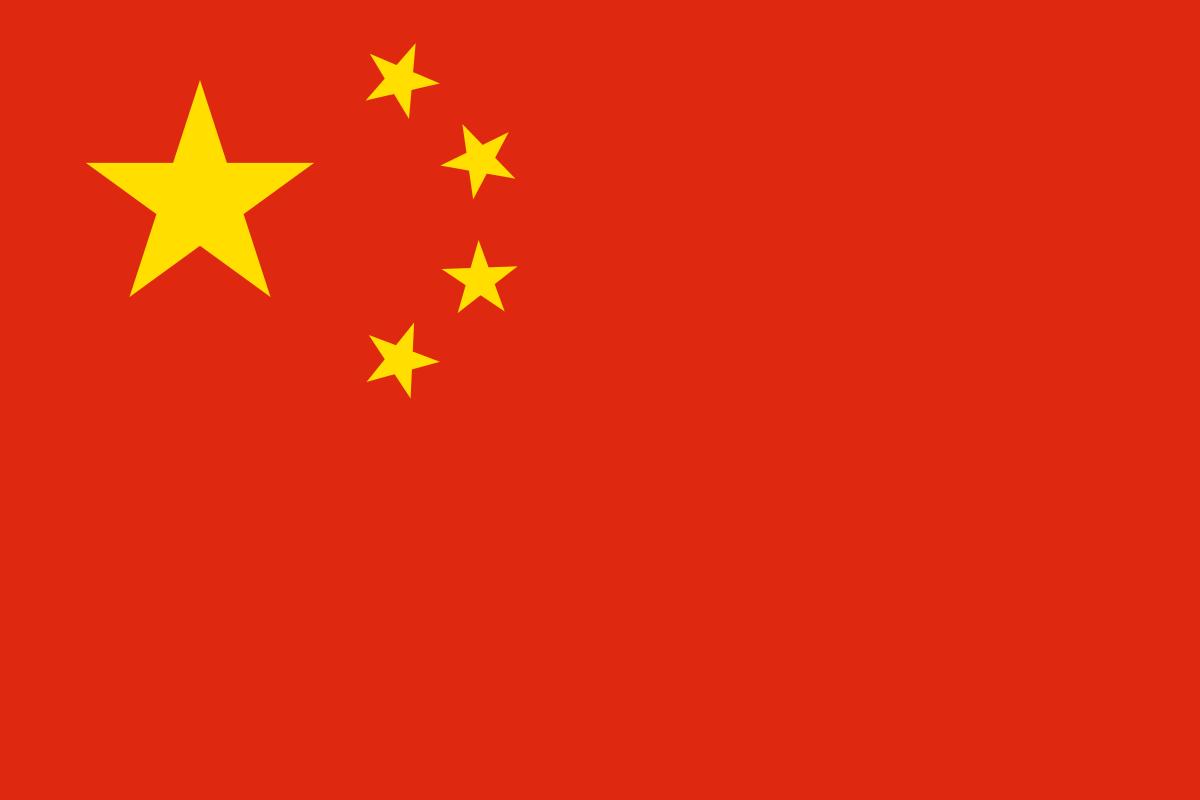 wappen china
