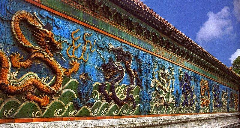 China - Peking - Verbotene Stadt - Neun Drachen Mauer