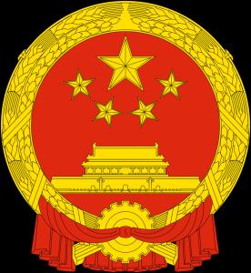 China-Wappen