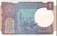 India-1-Rupee-Back