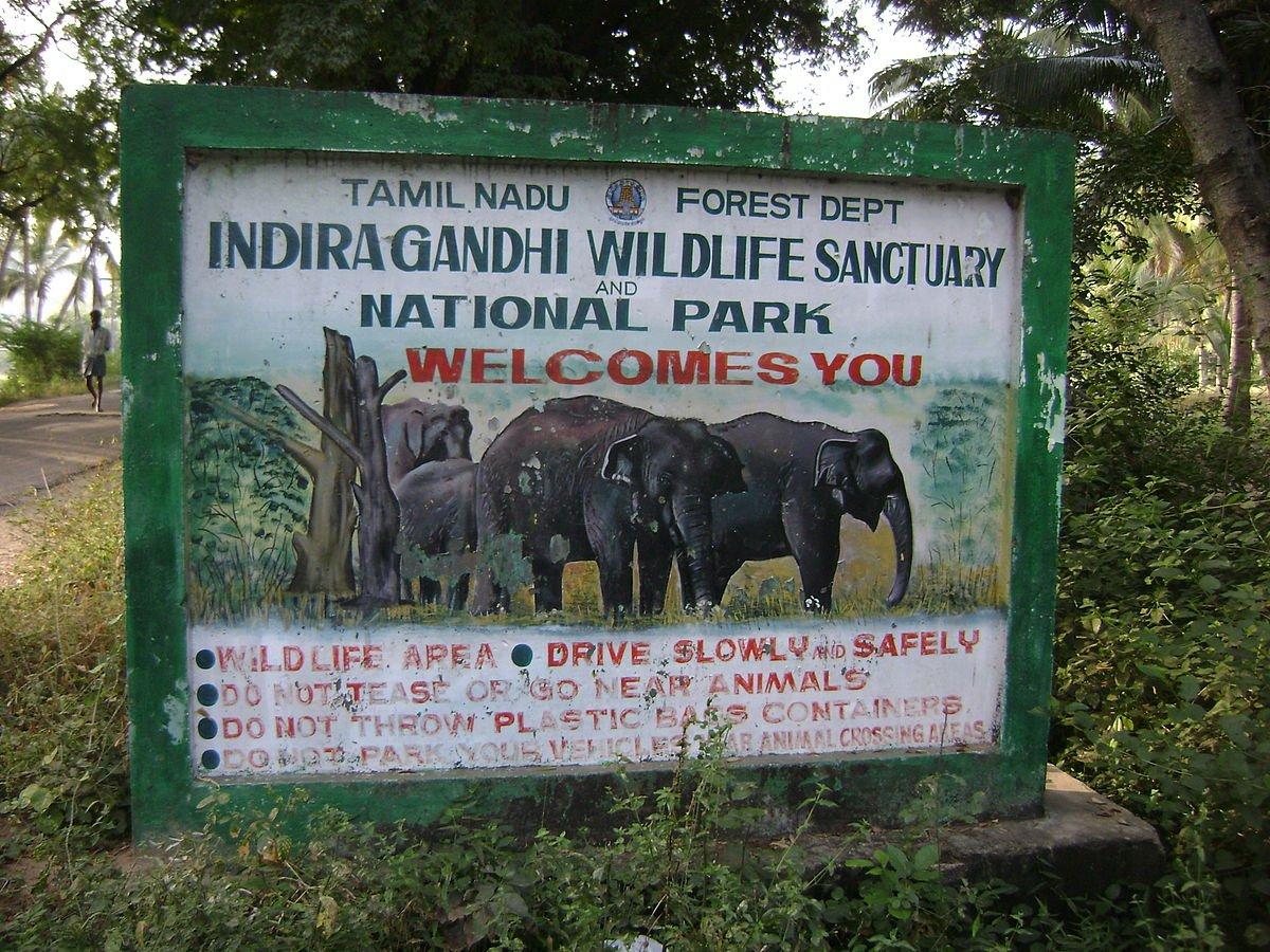 Indien Indira Gandhi National Park