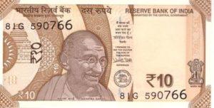 Indien-Rupies-10-Vorderseite