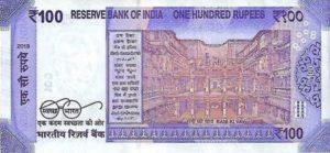 Indien-Rupies-100-Rueckseite