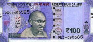 Indien-Rupies-100-Vorderseite