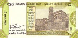 Indien-Rupies-20-Rueckseite