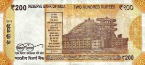 Indien-Rupies-200-Rueckseite