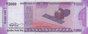 Indien-Rupies-2000-Rueckseite
