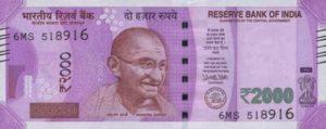 Indien-Rupies-2000-Vorderseite