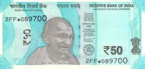 Indien-Rupies-50-Vorderseite