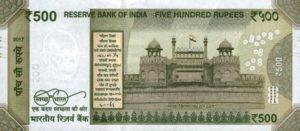 Indien-Rupies-500-Rueckseite