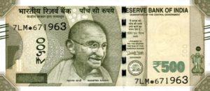Indien-Rupies-500-Vorderseite