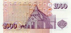 Island - 1000 Kronen - Rückseite