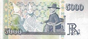 Island - 5000 Kronen - Rückseite