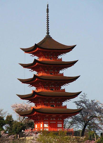 Goju no to Pagoda