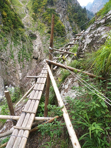 Nichiden Hodo Trail