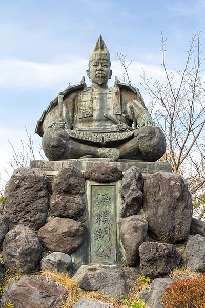 Statue of Minamoto