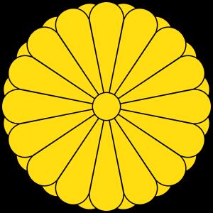 Japan-Wappen