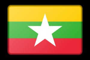 Myanmar - Flagge