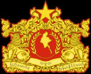 Myanmar - Wappen