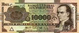Paraguay-10000-Guaranies-V