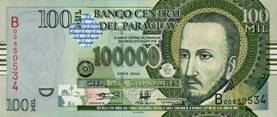 Paraguay-100000-Guaranies-V
