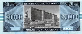 Paraguay-20000-Guaranies-H