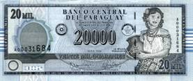Paraguay-20000-Guaranies-V