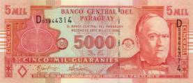 Paraguay-5000-Guaranies-V