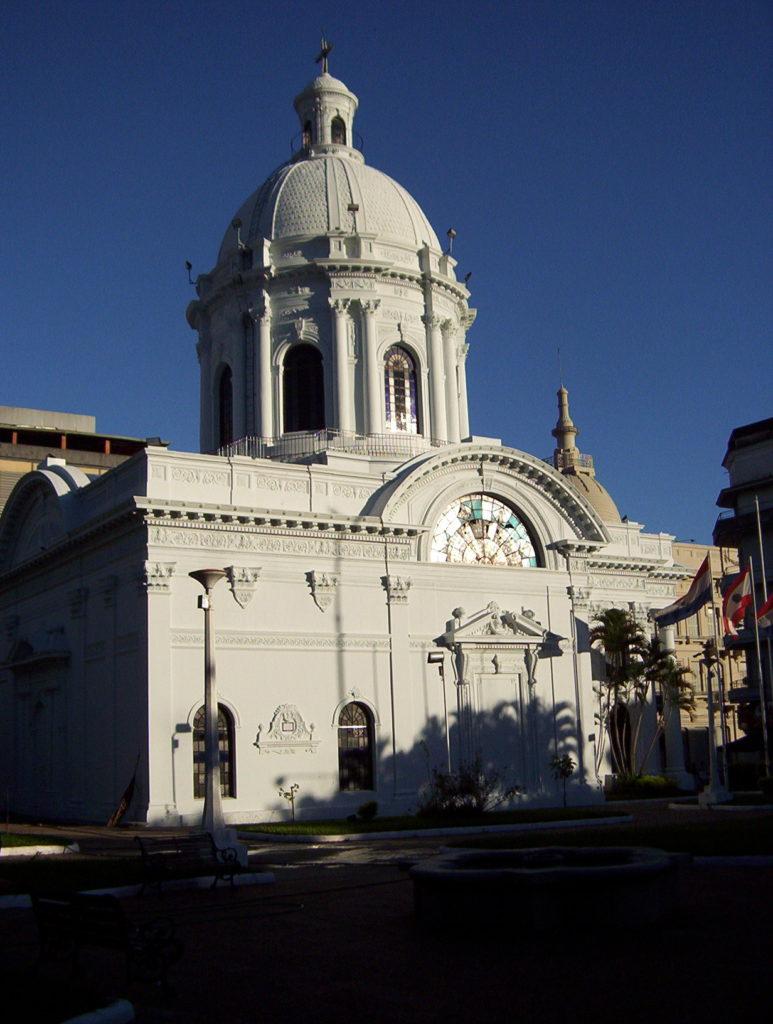 Paraguay - Asuncion - Pantheon