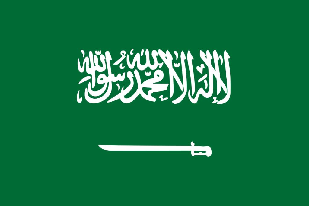 Saudi_Arabien-Flagge