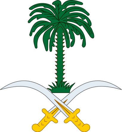 Saudi_Arabien-Wappen