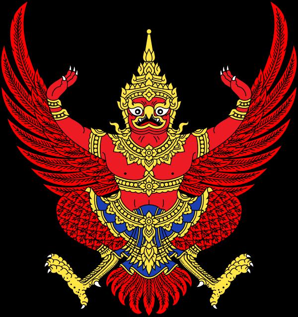 Thailand-Wappen