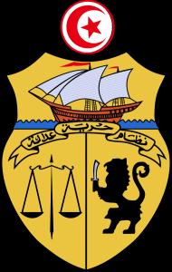 Tunesien-Wappen